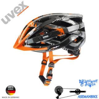 کلاه دوچرخه سواری یوکس آلمان مدل آی وی او سی نقره ای تیره نارنجی Uvex Helmet Bicycle I-VO C