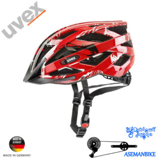 کلاه دوچرخه سواری یوکس آلمان مدل آی وی او سی قرمز مشکی Uvex Helmet Bicycle I-VO C
