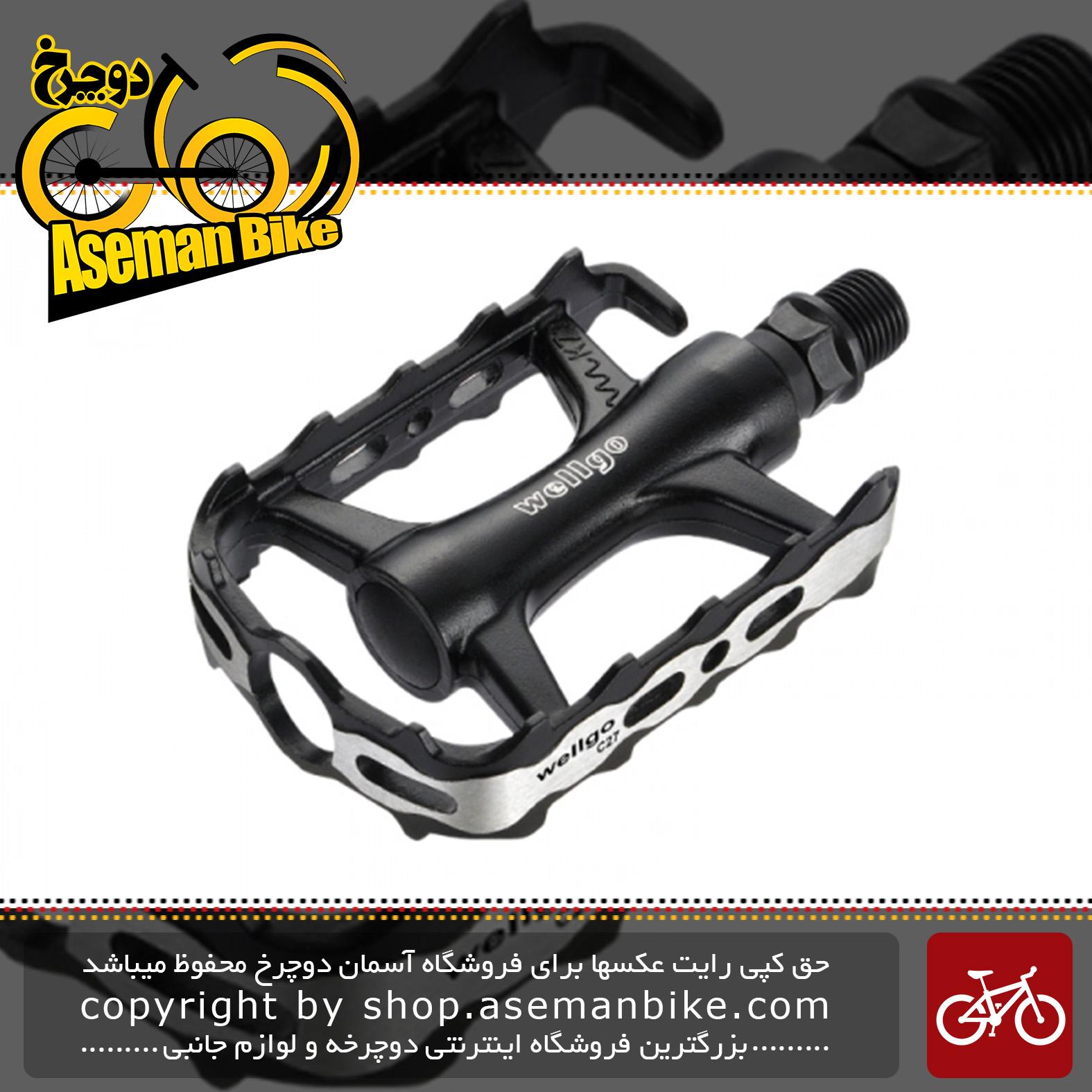 پدال دوچرخه ولگو مدل آلومینیوم میخ دار Wellgo Lu-c27 MTB Alloy Pedal