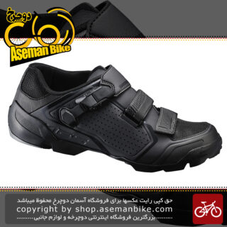 کفش دوچرخه سواری قفل شو لاک کوهستان شیمانو مدل ام ای 500 Shimano MTB Shoes ME500