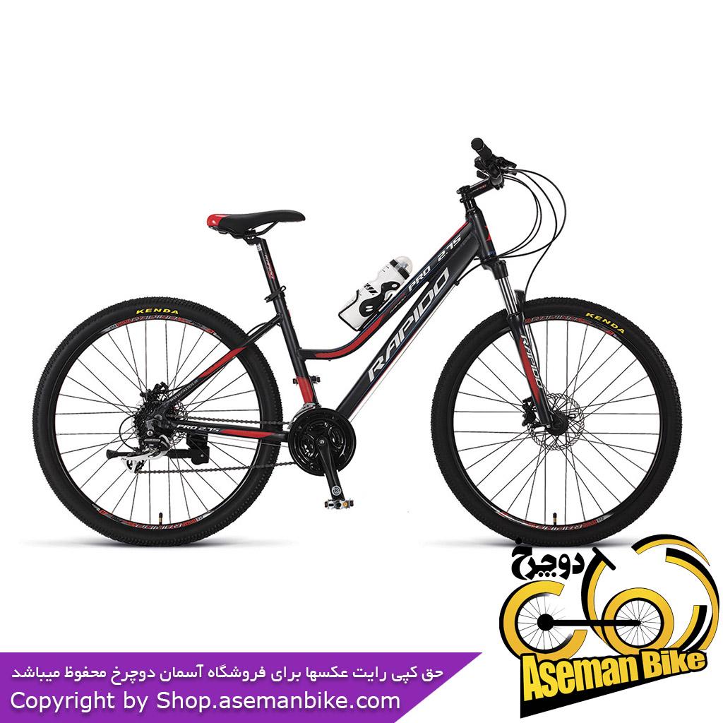 دوچرخه کوهستان راپیدو Pro 2L سایز 27.5 سال 2017 Rapido Pro 2L