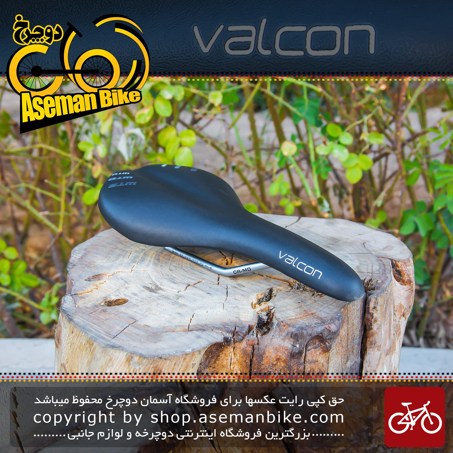 زین دوچرخه دبلیو تی بی مدل والکن WTB Saddle Valcon