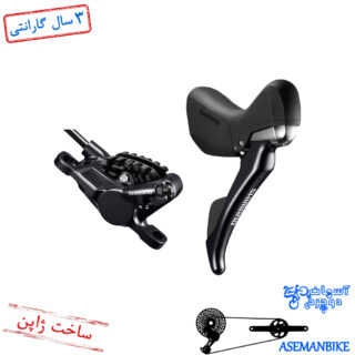 دسته دنده و ترمز دیسک هیدرولیک کورسی شیمانو آر اس 685 11 سرعته Shimano Hydraulic Brake Shifter ST-RS685
