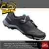 کفش دوچرخه سواری شهری و کوهستان شیمانو مدل ام تی 500 قفل شو لاک Shimano Bicycle Shoes MT500