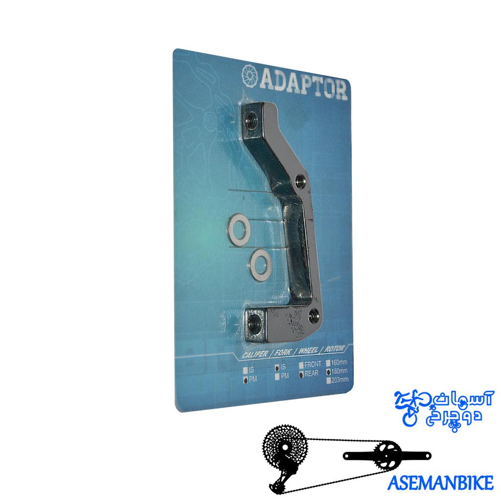 آداپتور کالیپر ترمز دیسک عقب 180 Tercom Adapter Bracko PM-IS-R180