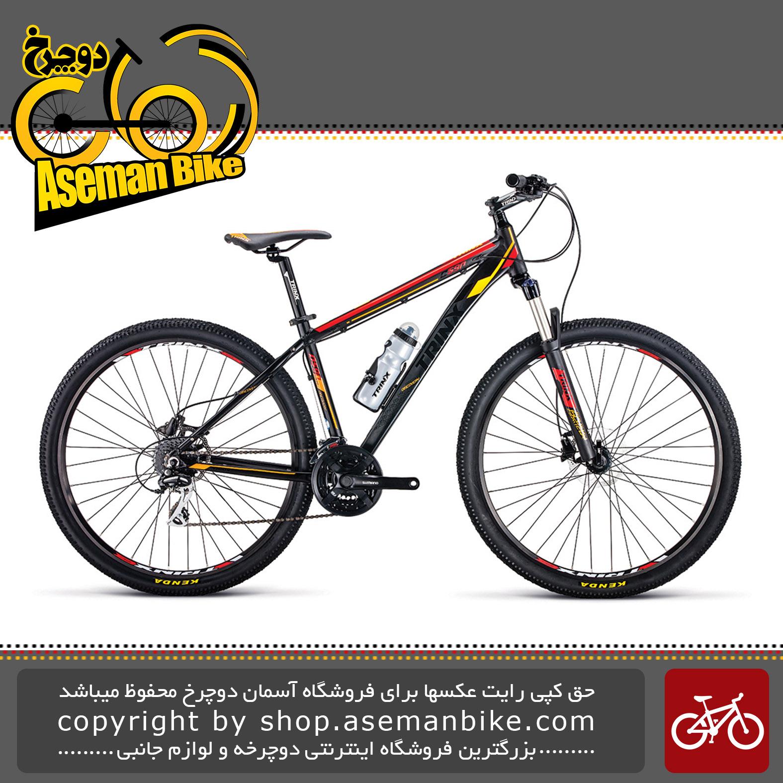 دوچرخه کوهستان ترینکس مدل D 590 سایز Trinx D 590 29