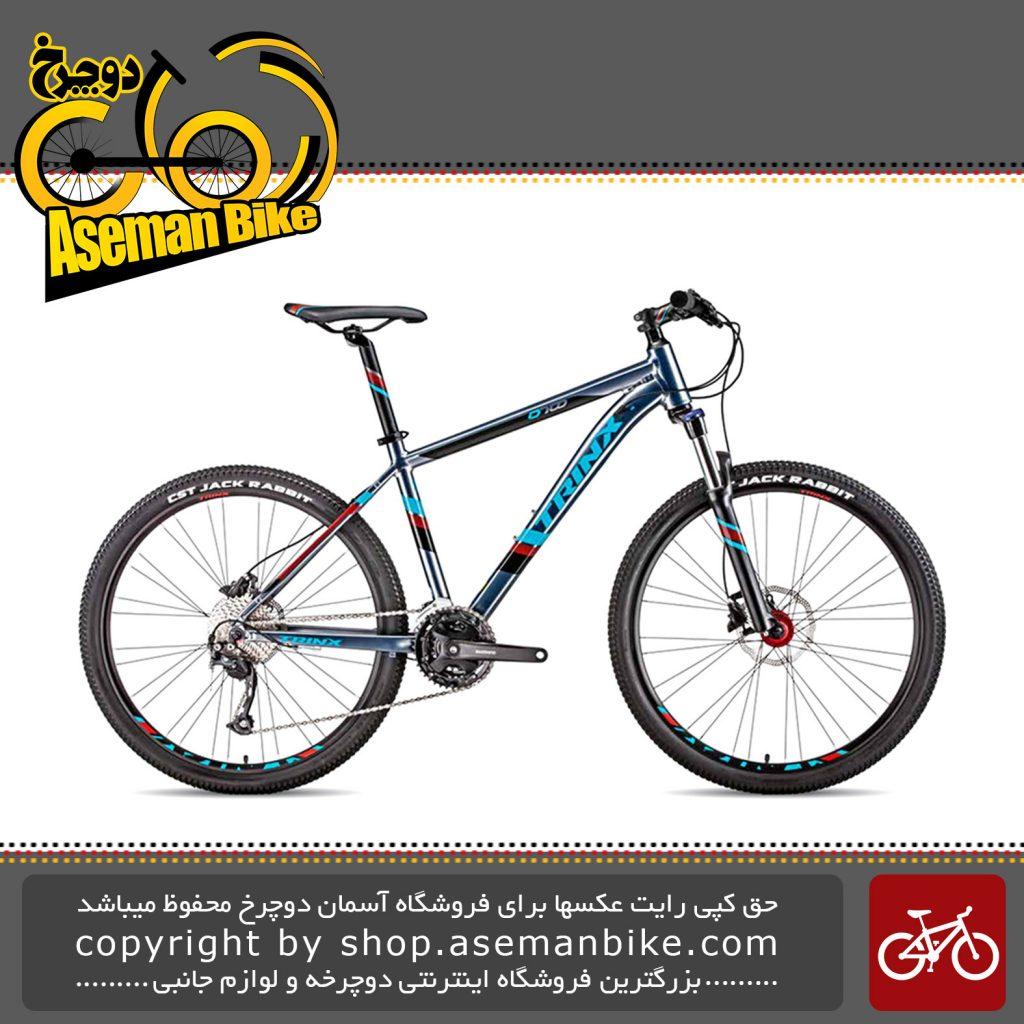 دوچرخه کوهستان ترینکس مدل D 700 سایز 26 Trinx D 700