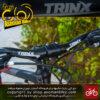 دوچرخه شهری ترینکس مدل تورینگ 1.0 سال 2017 Trinx Touring 1.0