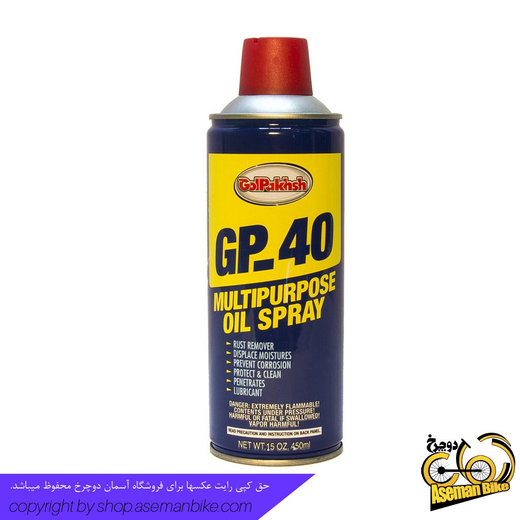 اسپری زنگ بر و روغن همه کاره گل پخش 450 میل مدل GP-40