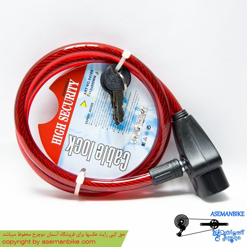 قفل کابلی اسپیرال لاک 850*12 میلیمتری قرمز Spiral Lock Cable Lock