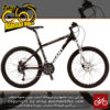 دوچرخه دو منظوره جاینت مدل ای تی ایکس الیت سایز 26 Giant ATX Elite 2016
