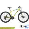 دوچرخه کوهستان دو منظوره جاینت مدل ای تی ایکس 2 سایز 27.5 Giant ATX 27.5 2 2018