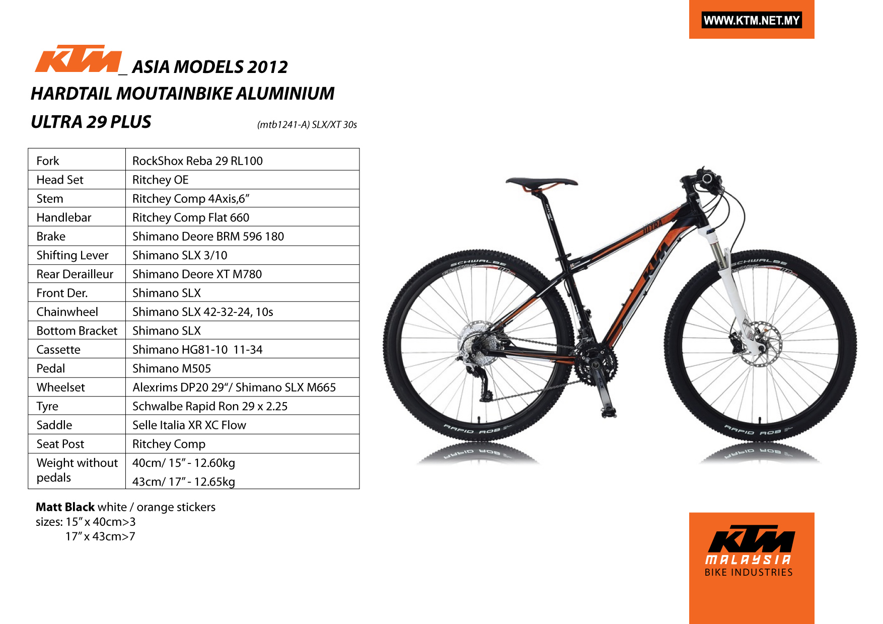 دوچرخه کوهستان کی تی ام مدل الترا پلاس سایز 29 KTM Ultra Plus