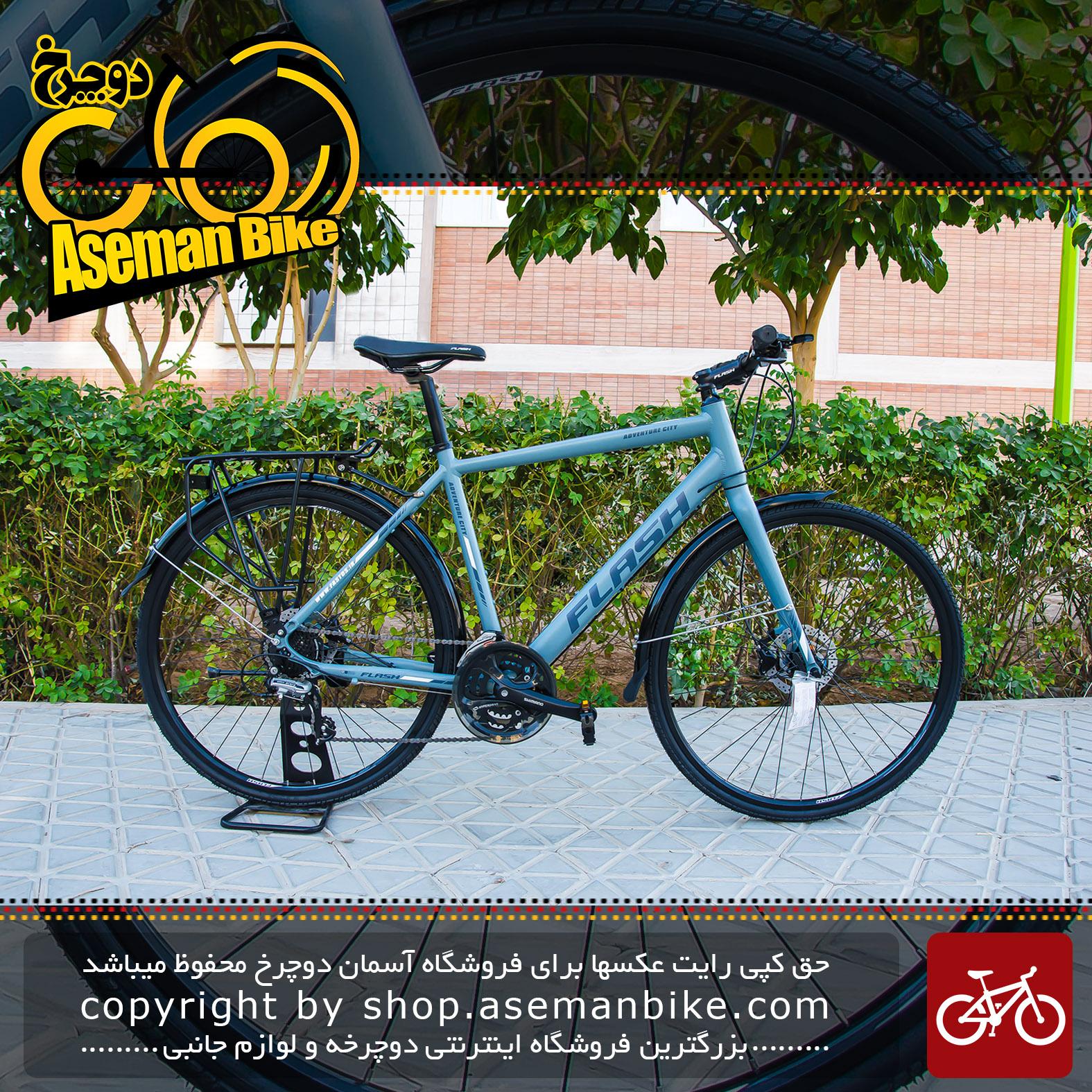 دوچرخه توريستي فلش مدل ادنوچر سيتي 700 سي 2017 Flash Tourism Bicycle Adventure City 700C 2017