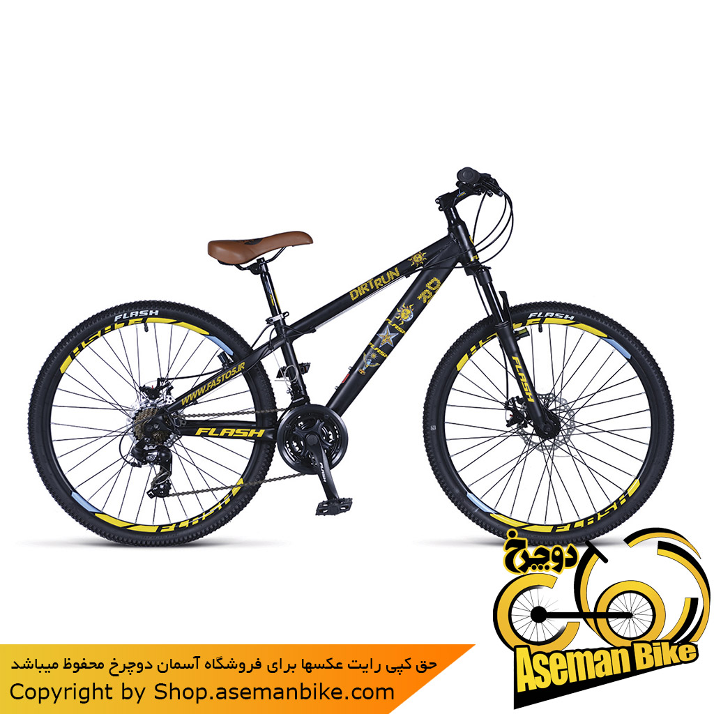 دوچرخه جامپ فلش مدل ديرت ران سايز 26 Flash Jump Bicycle Dirt Run
