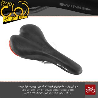 زین دوچرخه سله رویال مدل وینگ ساخت ایتالیا Selle Royal Saddle Wing