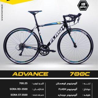 دوچرخه کورسی جاده فلش مدل ادونس 700 سی 2017 Flash Corsican Road Bicycle Advance 700C 2017
