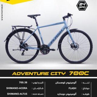 دوچرخه توريستي فلش مدل اونجر سيتي 700 سي 2017 Flash Tourism Bicycle Adventure City 700C 2017