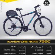 دوچرخه توريستي فلش مدل اونجر رود 700 سي 2017 Flash Tourism Bicycle Adventure Road 700C 2017