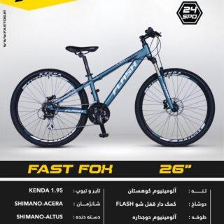 دوچرخه جامپ فلش مدل فست فاكس سايز 26 2017 Flash Jump Fast Fox 26 2017