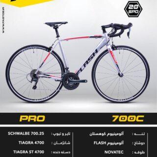 دوچرخه کورسی جاده فلش مدل پرو 700 سی 2017 Flash Corsican Road Bicycle Pro 700C 2017