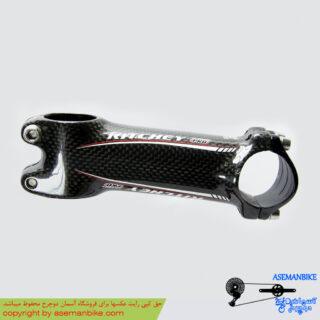 کرپی کربن دوچرخه ریچی مدل پرو Ritchey Carbon Stem Pro 4Axis