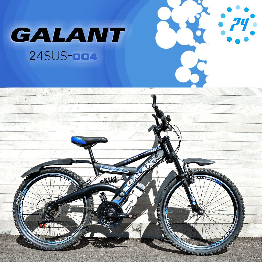 دوچرخه دو کمک گالانت ساس 004 سایز 24 Galant Mountain Bike 24SUS 004 24