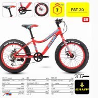 دوچرخه ساحلی کمپ مدل فت سایز 20 Camp Bicycle Fat 20 2017