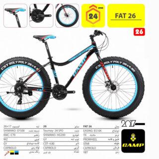 دوچرخه ساحلی کمپ مدل فت سایز 26 Camp Bicycle Fat 26 2017