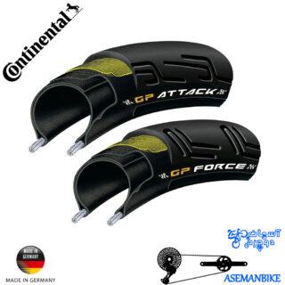 ست تایر تاشو دوچرخه جاده حرفه ای کنتیننتال گرند پریکس اتک و گرند پریکس فورس Continental GP Attack & GP Force Folding Tire Set