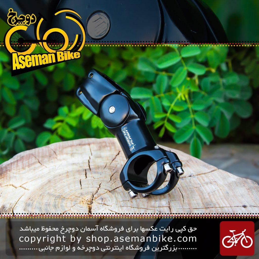 کرپی دوچرخه فلش مدل ریگلاژی پرو اکس دی تو Flash Stem Pro XD2