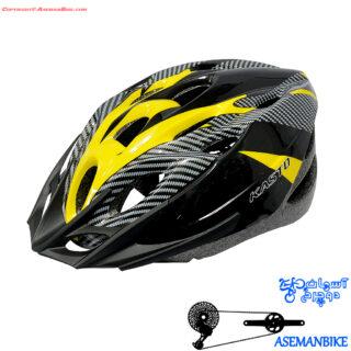 کلاه دوچرخه سواری کاستو زرد و کربنی Helmet Bicycle Kasto Yellow Carbon