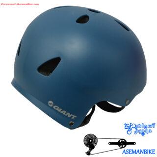 کلاه دوچرخه سواری بی ام ایکس جاینت مدل والت Giant BMX Helmet Vault