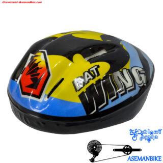 کلاه دوچرخه سواری بچه گانه بت وینگ Bat Wing Helmet Child