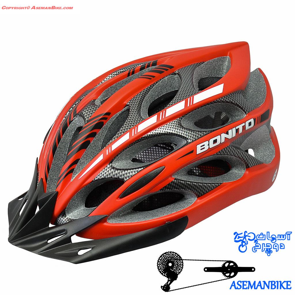 کلاه دوچرخه سواری بونیتو قرمز Helmet Bonito Red