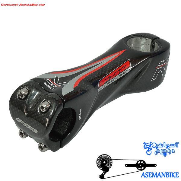 کرپی دوچرخه کربن اف اس ای مدل فول اسپید آهد کا فورس 120 میلی متری FSA Carbon Stem Full Speed Ahead K-Force 120mm