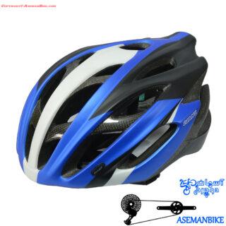 کلاه دوچرخه سواری کربن جاینت مدل آرس آبی و مشکی Giant Helmet Ares Crabon Fiber Blue Black