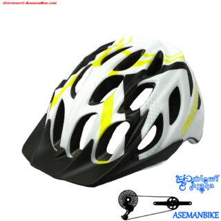 کلاه دوچرخه سواری جاینت مدل رلم سفید زرد Giant Helmet REALM White Yellow