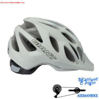 کلاه دوچرخه سواری جاینت مدل رلم کرم آبی آسمانی Giant Helmet REALM Cream Blue Sky