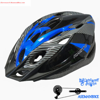 کلاه دوچرخه سواری کاستو آبی Helmet Bicycle Kasto Blue