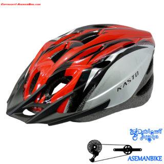 کلاه دوچرخه سواری کاستو قرمز Helmet Bicycle Kasto Red