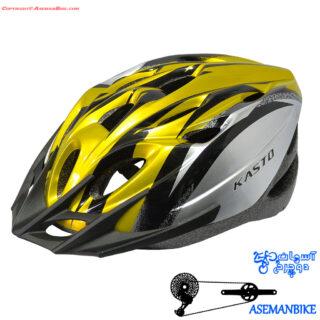 کلاه دوچرخه سواری کاستو زرد Helmet Bicycle Kasto Yellow