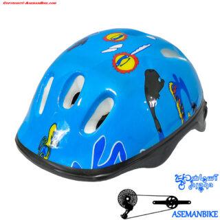 کلاه دوچرخه سواری بچ گانه آبی Kids Helmet Blue