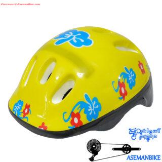 کلاه دوچرخه سواری بچه گانه زرد Kids Helmet Yellow