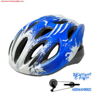 کلاه دوچرخه سواری آبی سفید Camp Helmet Bicycle Blue White