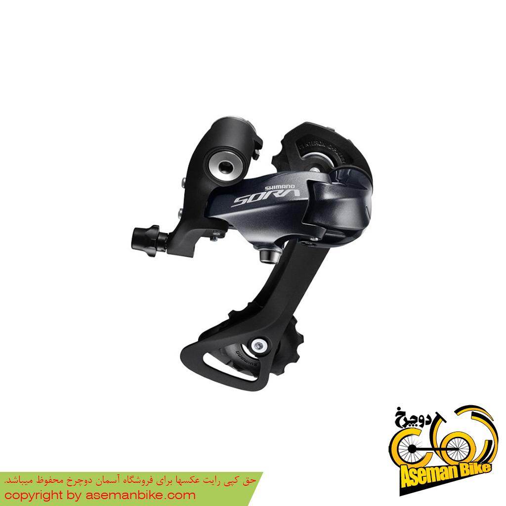 شانژمان دوچرخه کورسی جاده شیمانو مدل سورا آر 3000 9 سرعته Shimano Sora RD-R3000