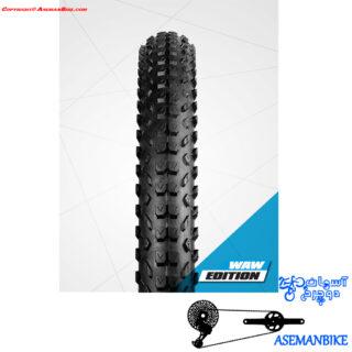 تایر دوچرخه وی رابر تاشو ابریشمی مدل اسپید آر سایز 26 2.10 Vee Rubber Tire Folding Bead Speed-R 26x2.10