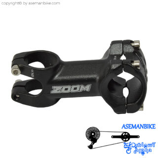 کرپی دوچرخه زوم Zoom stem