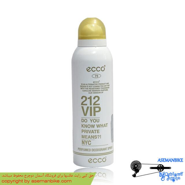 اسپری خوشبو کننده بدن اکو بزرگ مدل 212 وی آی پی Ecco Body Spray 212 VIP