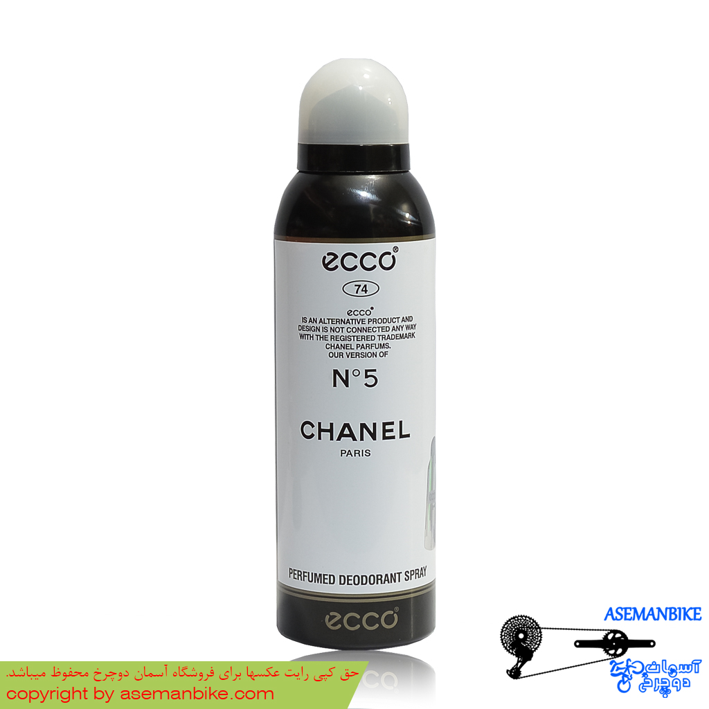 اسپری خوشبو کننده بدن اکو بزرگ مدل چنل Ecco Body Spray Chanel
